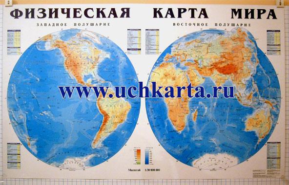 Учколлектор школьных карт 1996 2009