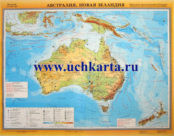 Учколлектор школьных карт 1996 2013